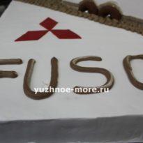Банкет для компании FUSO в ресторане Флибустьер